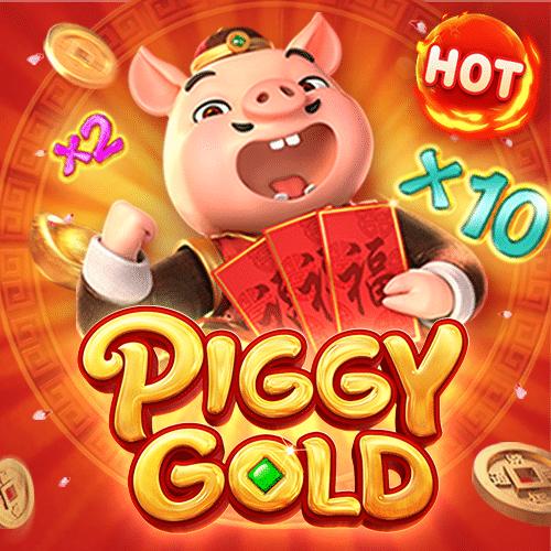 สล็อต Piggy Gold