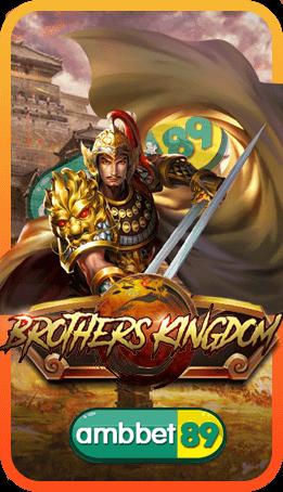 ทดลองเล่นสล็อต Brothers Kingdom