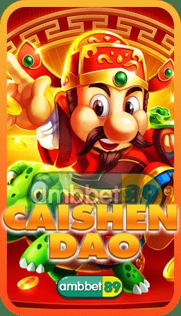 ทดลองเล่นสล็อต Caishen Dao