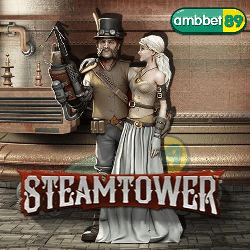 สล็อต Steam Tower